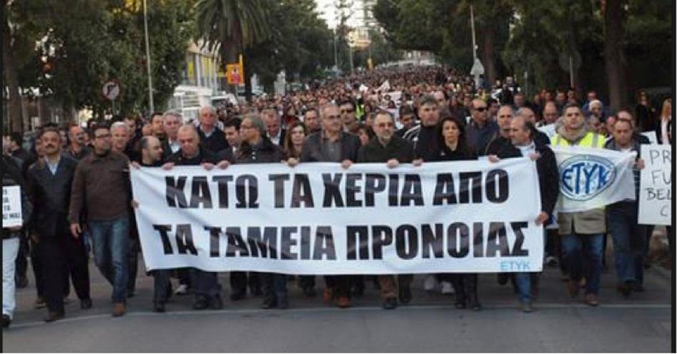 Sypala Banner 2